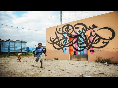 エル・シード: 希望と平和を訴えるストリートアート