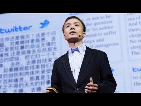 安替(マイケル・アンティ): 中国の巨大なファイアウォールの陰で